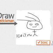 Игра Нарисуй Стикмена сам - картинка
