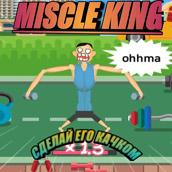 Игра Muscle King - картинка