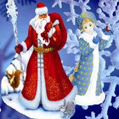 Игра Подбери наряд Деду Морозу и Снегурочке