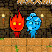 Игра Огонь и Вода 4: Хрустальный Храм - картинка