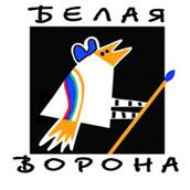 belaya-vorona