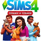 Игра Симс 4: Кошки и Собаки