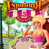 gurmaniya-3