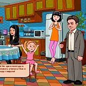 Игра Папины дочки 2 - картинка