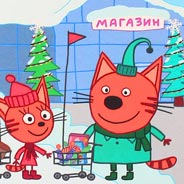 Игра Три кота в магазине
