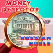 Игра Поиск Отличий на Рублях