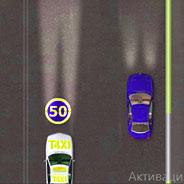 Игра Такси: дорога скорости - картинка