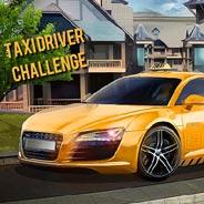 Игра Вызов для таксиста - картинка