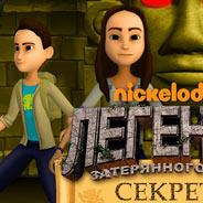 Игра Легенды Затерянного Храма - картинка