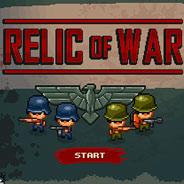 Игра Реликвия Войны с Фашистами - картинка