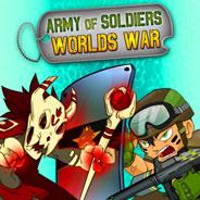 Игра Бесшумный Солдат Спецназа - картинка