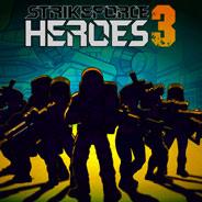 Игра Солдаты Удачи 3 - картинка