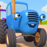 Игра Синий Трактор Для Малышей