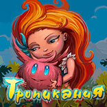 Игра Тропикания